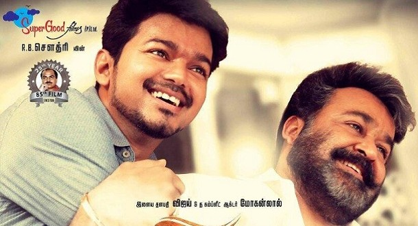 Vijay's Jilla shortened, trimmed 10 minutes of unwanted scenes