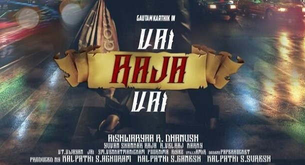 Vai Raja Vai first look